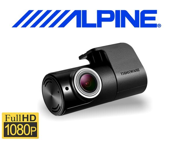 Alpine Dashcam Auto Kameraüberwachung RVC-R800 Heckkamera für DVR-F800PRO