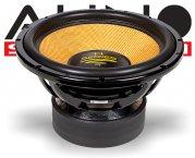 Audio System Subwoofer H 15 SPL