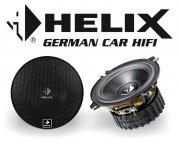 Helix Precision Auto Lautsprecher Kickbass P 5 B
