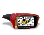 Magicar Handsender Pager Fernbedienung V2 M2-Serie rot